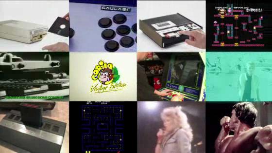 Vintage Games App
