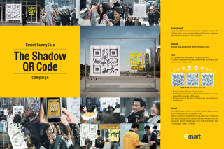 The shadow QR code