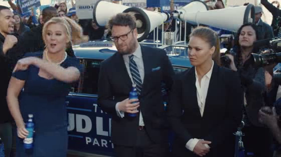 Bud Light: The Bud Light Party Security Ft. Ronda Rousey